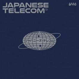 Japanese Telecom - Japanese Telecom - Clone Aqualung Series - CAL016