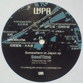 Underground Resistance - Somewhere In Japan EP - Underground Resistance - UR-079, World Power Alliance - WPA 4