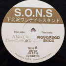 S.O.N.S - Shimokitazawa One Night Stand - S.O.N.S - SO-03JP-NS