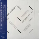 Hiroshi Yoshimura - Music For Nine Post Cards - Empire of Signs - EOS01LP