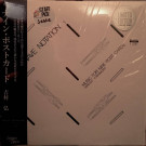 Hiroshi Yoshimura - Music For Nine Post Cards - Empire of Signs - EOS01