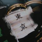 Various - Midnight In Tokyo Vol. 1 - Studio Mule - Studio Mule 1 LP
