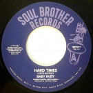 Baby Huey - Hard Times / Listen To Me - Soul Brother Records - SB7031