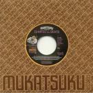 DJ Mitsu The Beats - Mukatsuku Presents DJ Mitsu The Beats - Mukatsuku Records - MUKAT 062