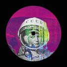 Ilana Bryne - Low Earth Orbit EP - Naive - NAIVE005