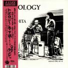 Makoto Terashita Meets Harold Land - Topology - BBE - BBE504ALP, Aketa's Disk - BBE504ALP