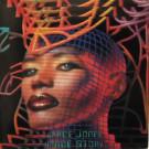 Grace Jones - Inside Story - Manhattan Records - ST-53038