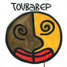 Toubab - Toubab EP - Downbeat - PRO 929