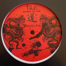T.A.O. - Return to Life - Blkmarket Music - BLKMUSIC 008