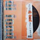 DJ Food - Refried Food Pts. 1 And 2 - Ninja Tune - zen 21/1, Ninja Tune - zen 21/2