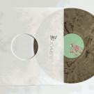 Carlos Nilmmns - Infinity EP - Ornaments - ORNAMENTS 051