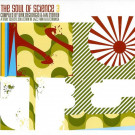 Various - The Soul Of Science 3 - Obsessive - EVSLP33
