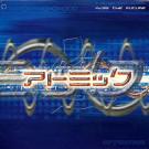 Various - Kiss The Future - Atomic Records - atom 001 lp