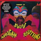 Oneness Of Juju - African Rhythms - Strut - STRUTLP 027