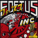 Foetus - 'Sink' - Wax Trax! Records - WAX 7110, Self Immolation - WAX 7110
