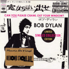 Bob Dylan - Can You Please Crawl Out Your Window? - Music On Vinyl - MOV7012