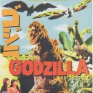 Various - The Best Of Godzilla 1954-1975 - Simply Vinyl (S12) - S125 015