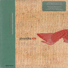 Various - Showa/64 - Disorient - SUSHI CD19