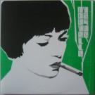 Nouvelle Vague - EP 1 - Peacefrog Records - PFG048