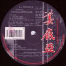 DJ Professor Featuring Sharada House Gang - Life Is Life - Media Records - MR 572