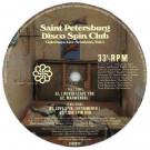 Saint Petersburg Disco Spin Club, The - Galernaya Live Sessions, Vol.1 - Is It Balearic? Recordings - IIB0028