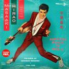 Masaaki Hirao & All Stars Wagon - Nippon Rock 'N' Roll: The Birth Of Japanese Rockabirii - Big Beat Records - HIQLP 013