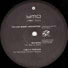 Yellow Magic Orchestra - Multiplies - Internal - LIXDJ2