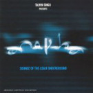 Various - Talvin Singh Presents Anokha: Soundz Of The Asian Underground - Mango - ANOKDJ 1