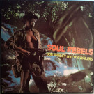 Bob Marley & The Wailers - Soul Rebels - Receiver Records Limited - RRLP 106