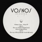 Simone Gatto - Moss EP - Vosnos Records - Vosnos 003
