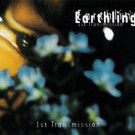 Earthling - 1st Transmission - Cooltempo - 12COOL 301