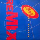 Soul II Soul - Missing You (Remix) - 10 Records - TENR 345, 10 Records - 613 905