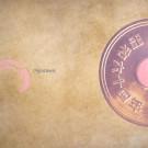 Miyazawa - The Afrosick EP - Disorient - SUSHI 15