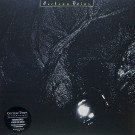 Cocteau Twins - The Pink Opaque - 4AD - CAD 3509
