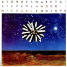 Stomu Yamash'ta , Steve Winwood , Michael Shrieve - Go - Island Records - 27448-1