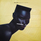 Grace Jones - My Jamaican Guy / J.A. Guys (Dub) - Island Records - 12 IS 103, Island Records - 12IS 103