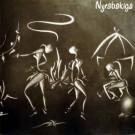 Nyra Bakiga - Cor Corora - Backstreet Backlash Records - BBR 005
