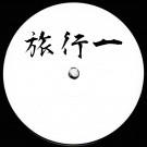 J.S.Zeiter - Ryoko 01 - Ryoko - Ryoko 01