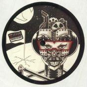 Kerrie - Inner Space Pt1 - Dark Machine Funk - DMF001